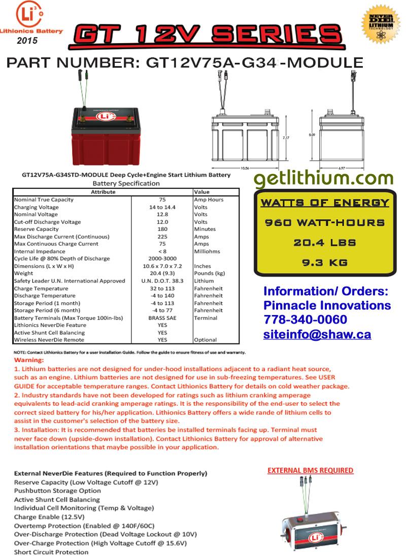 gt series gt 12 volt 12v 75 amp hour group 34 lithium. Black Bedroom Furniture Sets. Home Design Ideas